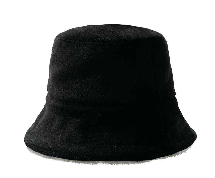 世代対称クローゼットあったかリバーシブル帽子 ブラック×グレー
