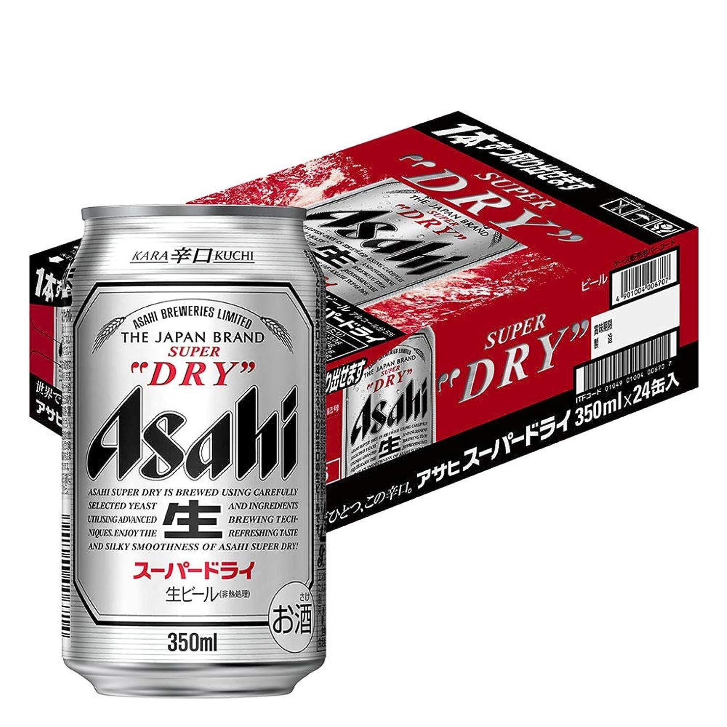 アベニュー脱走プロトタイプアサヒ スーパードライ 350ml×24本