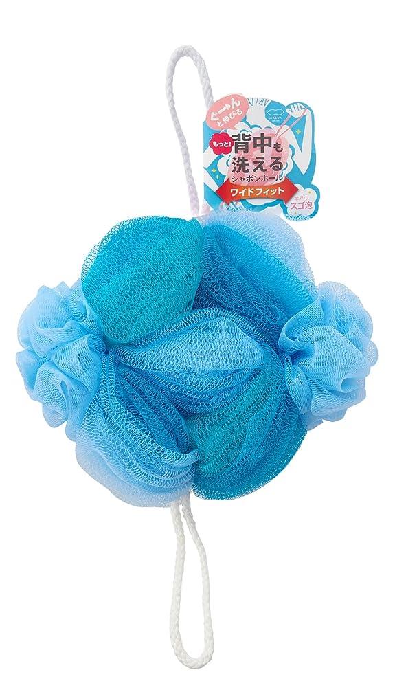 好き読みやすいオーガニックマーナ ボディースポンジ 「背中も洗えるシャボンボール フラワー」 ブルー B588B
