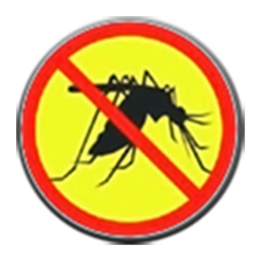 Expel Mosquito - (mosquito killer, mosquito magnet, mosquito repellent, mosquito trap)