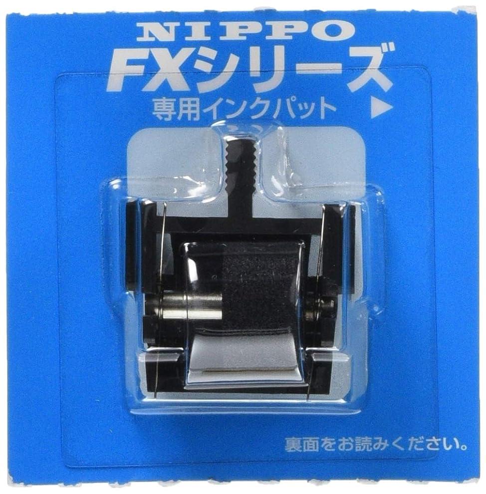 オプショナル慎重にエスカレーターニッポー タイムカード 電子式 チェックライター インキパッド
