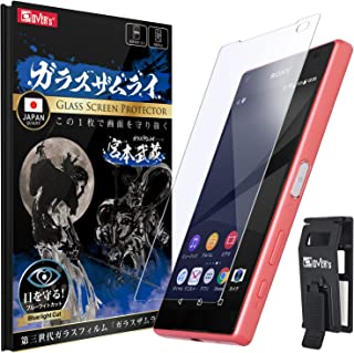 ブルーライトカット 日本品質 XPERIA Z5 Compact 用 ガラスフィルム エクスペリア Z5 コンパクト 用 SO-02H 用 フィルム ブルーライト カット らくらくクリップ付き ガラスザムライ OVER's 24-blue
