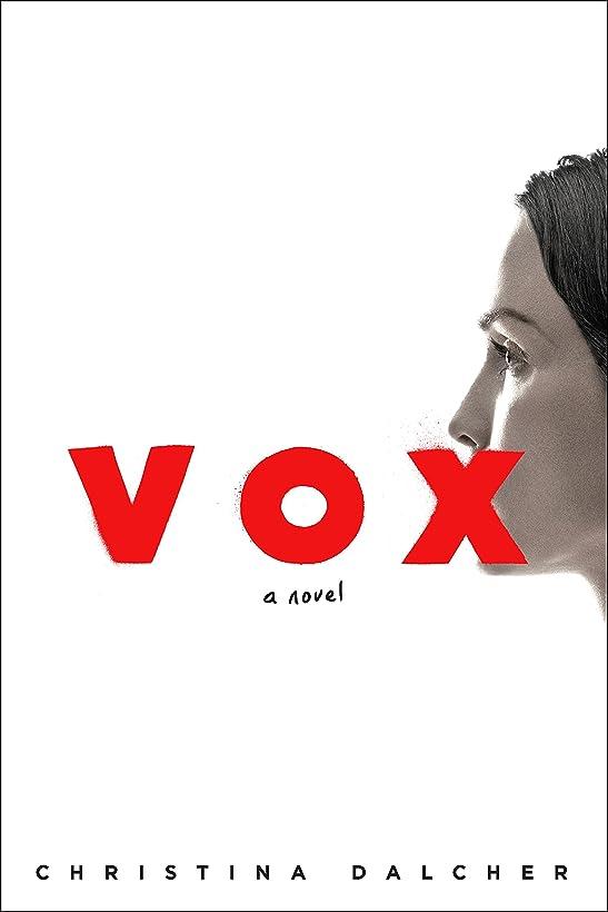 穿孔するドループ評議会Vox (English Edition)
