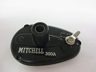 Mitchell Spinning Reel Part - 82590 300A - Side Cover Plate