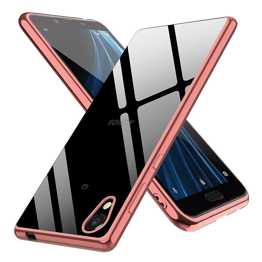 リボンあざ好戦的なAQUOS sense2 ケース クリア スリム tpu 透明 薄型 シリコン 耐衝撃 メッキ加工 SH-01L SHV43 SH-M08 Android One S5 ストラップホール付き 軽量 人気 カバー スト バラの金