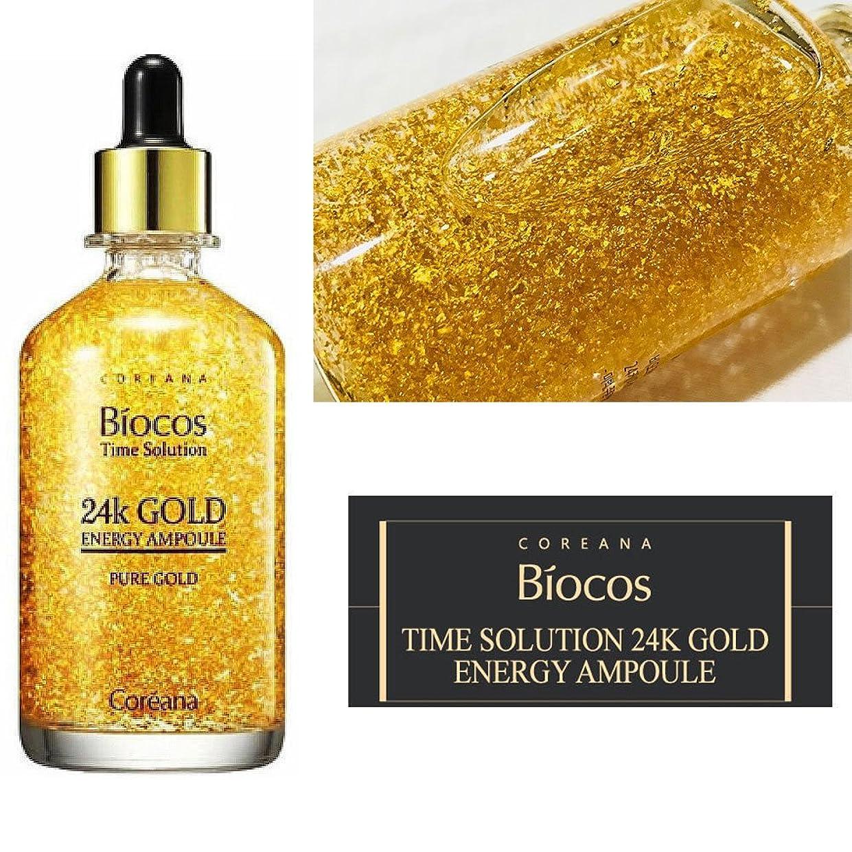 台風違法写真を撮る[COREANA] Biocos Time Solution 24kゴールドエナジーアンプル100ml/[COREANA] Biocos Time Solution 24K Gold Energy Ampoule - 100ml