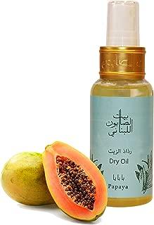 Bayt Al Saboun Al Loubnani Papaya Dry Oil, 80 Ml