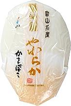 梅かま 富山名産 特製かまぼこ やわらか