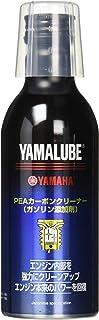 ヤマハ(YAMAHA) ヤマルーブ ガソリン添加剤 PEAカーボンクリーナー 200ml 90793-38040