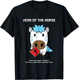 Year of The Horse Chinese Zodiac T-Shirt Lunar New Year