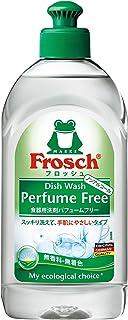 フロッシュ 食器用洗剤 パフュームフリー 300mL