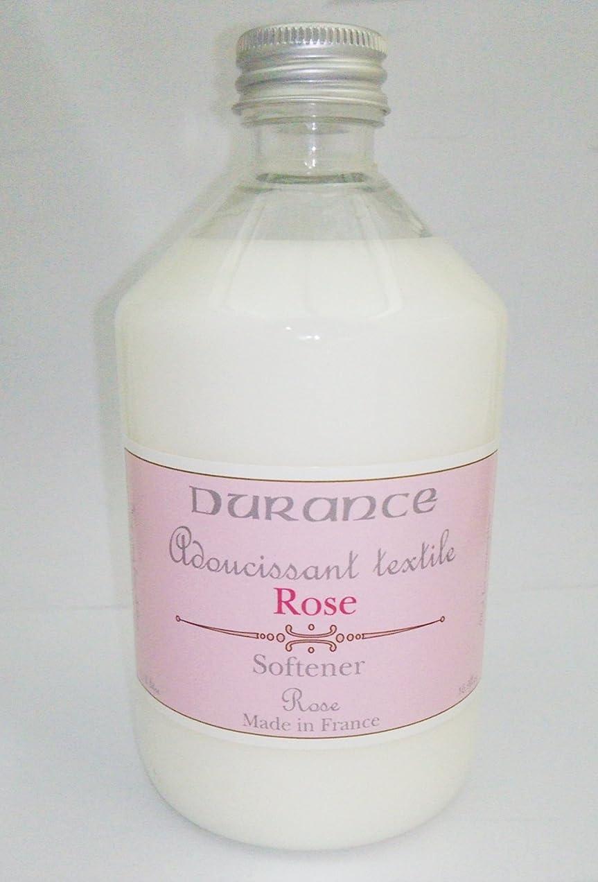 いろいろ抜本的な赤道DURANCE デュランス ランドリーソフナー 防ダニ効果を備えた柔軟剤 ローズの香り 500ml 天然アロマ100%