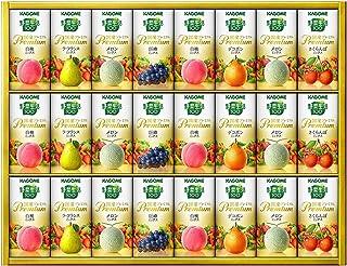 カゴメ 野菜生活100ギフト 国産プレミアム(紙パック) YP-50R