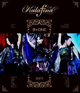 Kalafina 9+one at 東京国際フォーラムホールA(Blu-ray Disc)