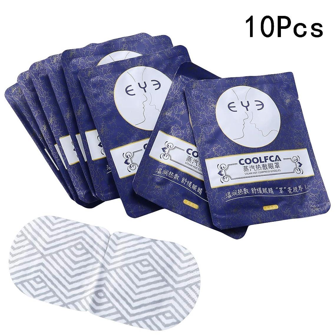 経験的説明的法令Healifty スチームウォーミングアイマスクパッチ使い捨てホットスージングパッド用アイケアスパ無香料10個