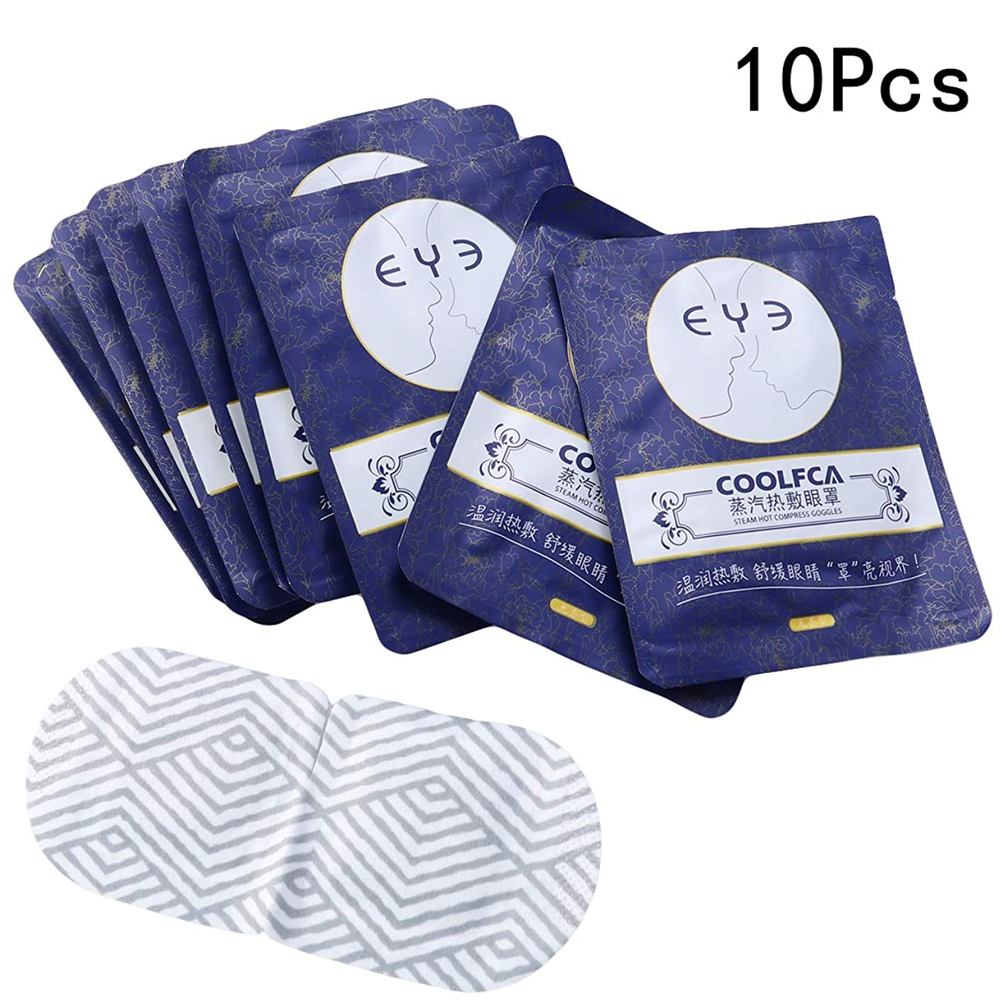 遠いスポーツをするインスタントHealifty スチームウォーミングアイマスクパッチ使い捨てホットスージングパッド用アイケアスパ無香料10個