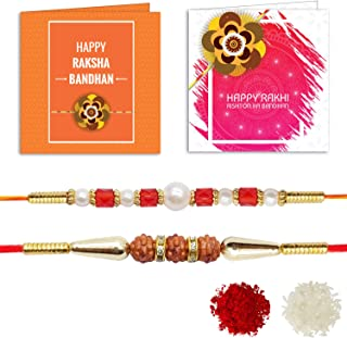 YouBella 2 Rakhi and 2 Greeting Card Combo for Brother (Multi-Colour) (YBRK_94)