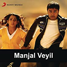 Manjal Veyil (Original Motion Picture Soundtrack)