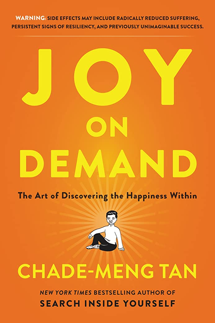 エスカレーターより平らな雄弁なJoy on Demand: The Art of Discovering the Happiness Within (English Edition)