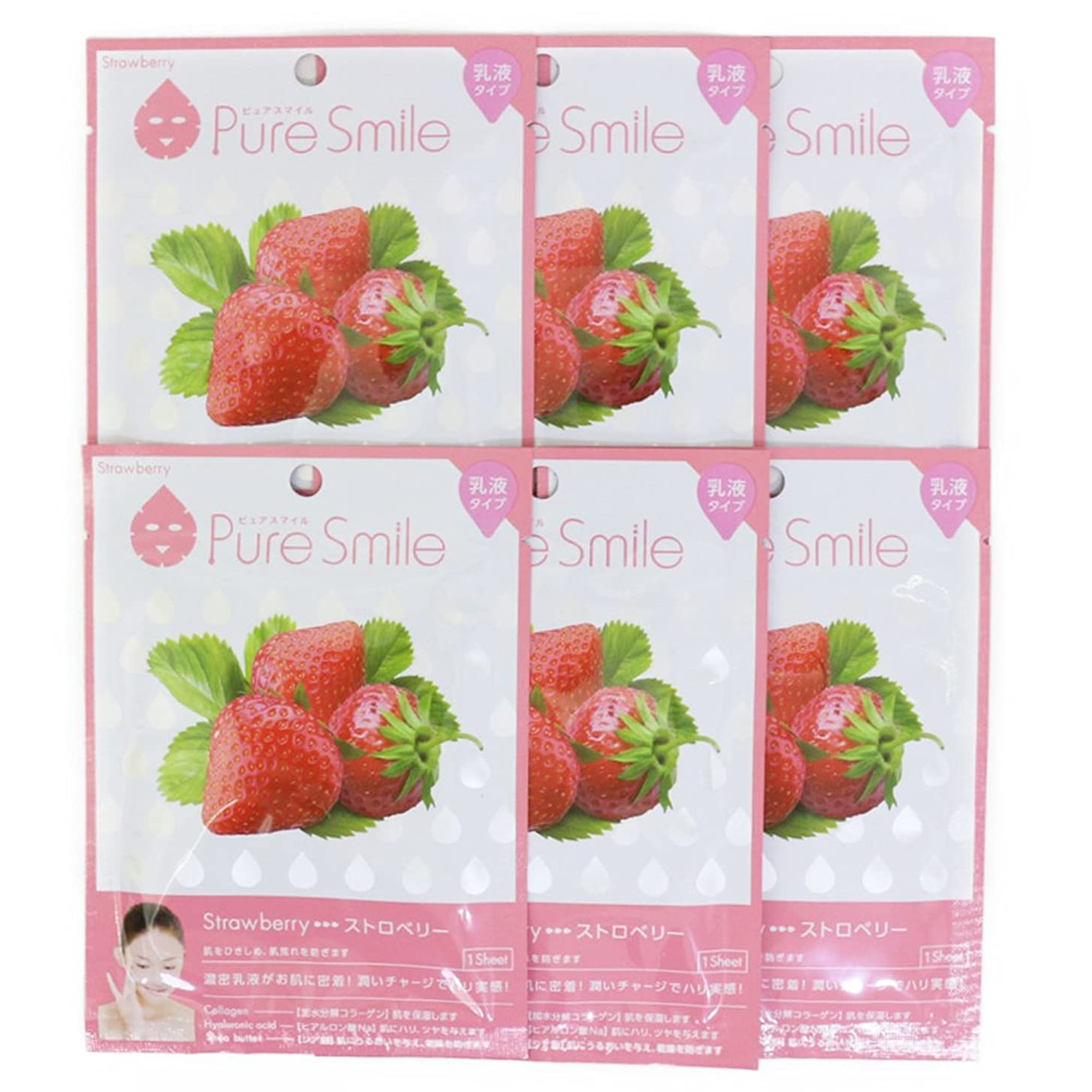 講堂まっすぐにする現実的Pure Smile ピュアスマイル 乳液エッセンスマスク ストロベリー 6枚セット