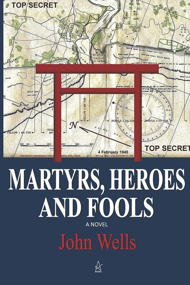 ウェイトレス取るに足らない新聞Martyrs, Heroes, and Fools