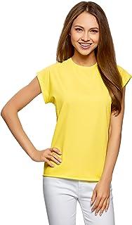 b93fef90007 Amazon.es: Amarillo - Camisetas, tops y blusas / Mujer: Ropa