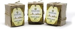 Remédiis Aleppo Soap Bar (3 Pack) 100% Vegan Handmade