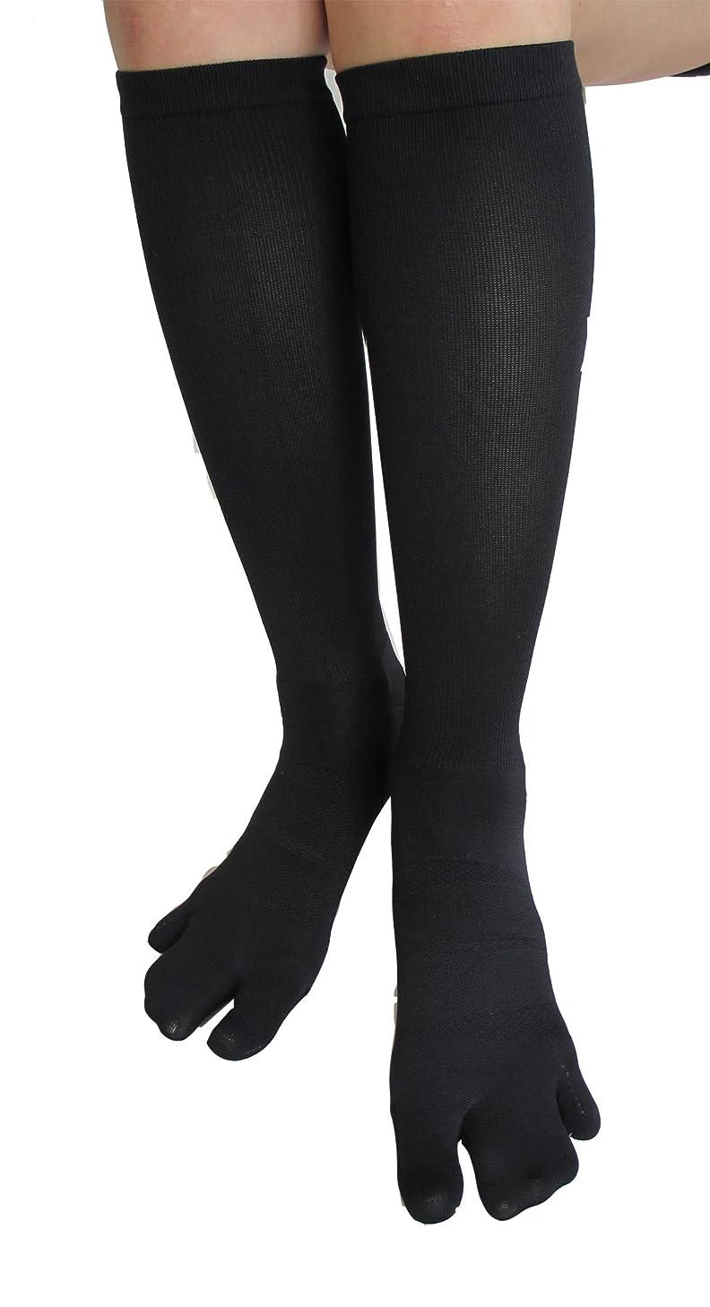 縫い目編集者悪行Body-K NEW楽チンウォーキン【着圧ハイソックス】 22-24cm/足裏のバランスを整えるテーピング機能と着圧機能付