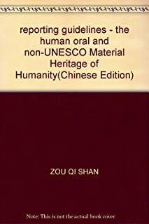 reporting guidelines - the human oral and non-UNESCO Material Heritage of Humanity
