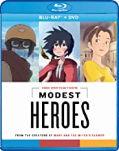 Modest Heroes: Ponoc Short Films Theatre [Blu-ray]