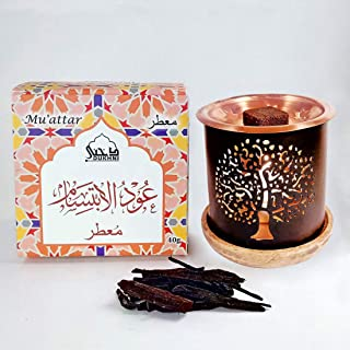 Dukhni Oud Al Ibtisam Muattar Bakhoor – 40g of Authentic Arabic BAKHOOR Incense – Wood Chips & Tree of Life Exotic BAKHOOR Burner. Perfect for Prayer, Namaaz, Meditation, Religion. Great Gift!