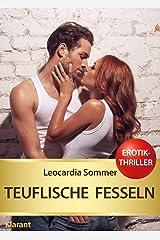 Teuflische Fesseln. Erotik - Thriller (SECURNOW 4) Kindle Ausgabe