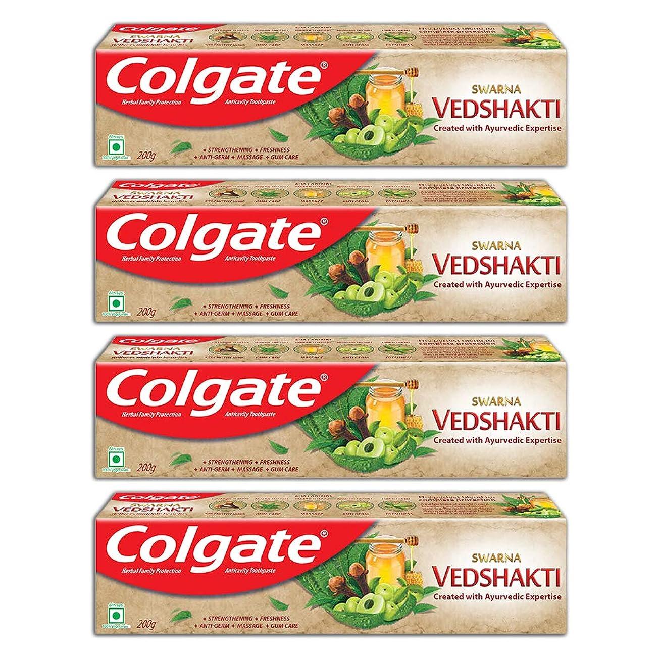 公然と風邪をひく確保するColgate Swarna Vedshakti Toothpaste - 200gm (Pack of 4)