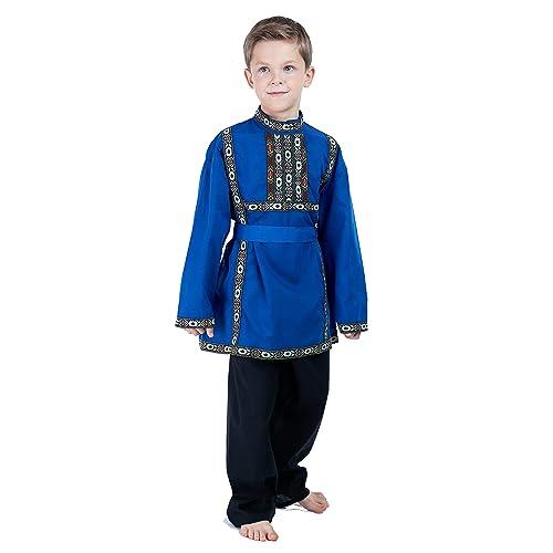 Russian Costumes: Amazon.com
