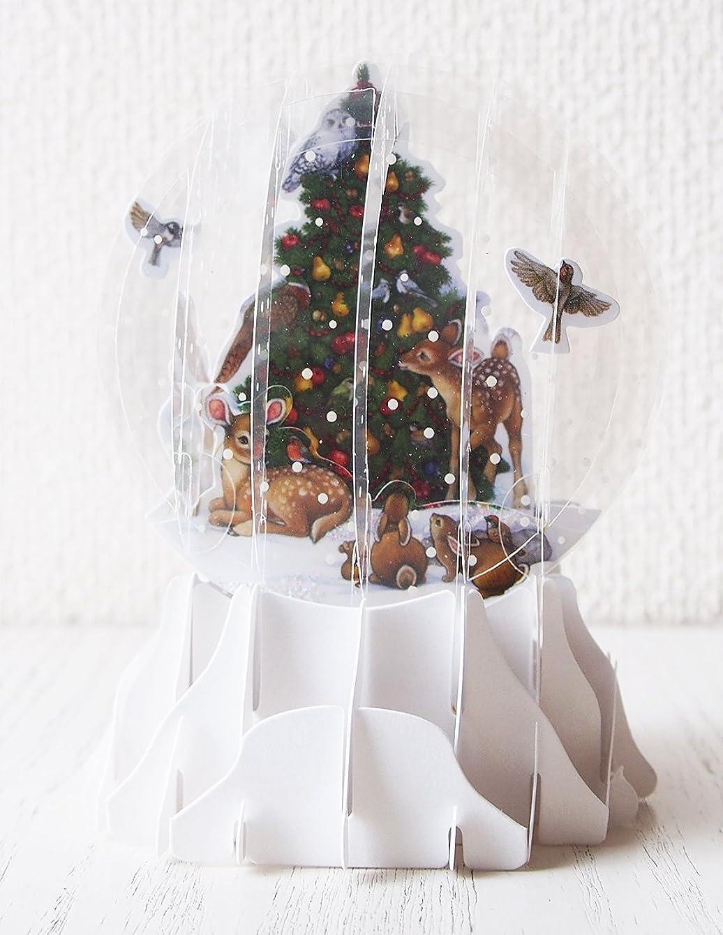 急いで公爵夫人シーンUP WITH PAPER ポップアップ スノーグローブ クリスマス カード (Tree Trimming Animals) SGS034