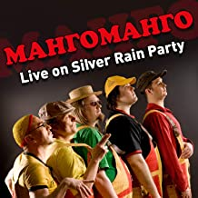 Live on Silver Rain Party