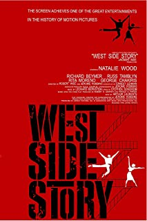 American Gift Services - Vintage Movie Poster West Side Story - 24x36