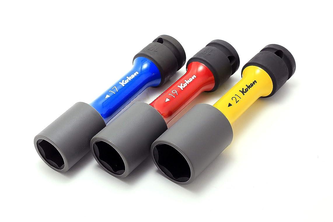 従事したチャペルバンジョーコーケン 1/2(12.7mm)SQ. インパクトホイールナット用ソケットセット(薄肉) 3ヶ組 14201M