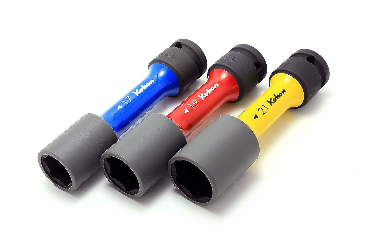 専門知識戦いリレーコーケン 1/2(12.7mm)SQ. インパクトホイールナット用ソケットセット(薄肉) 3ヶ組 14201M