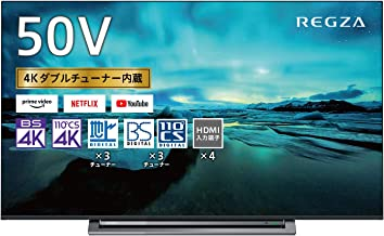 東芝 50V型 液晶テレビ レグザ 50M530X 4Kチューナー内蔵 外付けHDD W録画対応