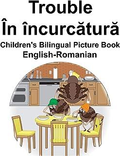 English-Romanian Trouble/În încurcătură Children's Bilingual Picture Book