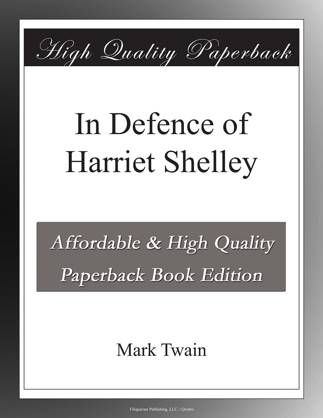 セブンはしごサイトラインIn Defence of Harriet Shelley