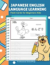 Japanese English Language Learning Flash Cards for Beginners Kids: Easy and fun practice reading, tracing, coloring and writing basic vocabulary words bilingual workbook for children.