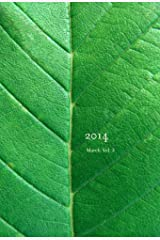 2014 March Vol. 3 Kindle Edition
