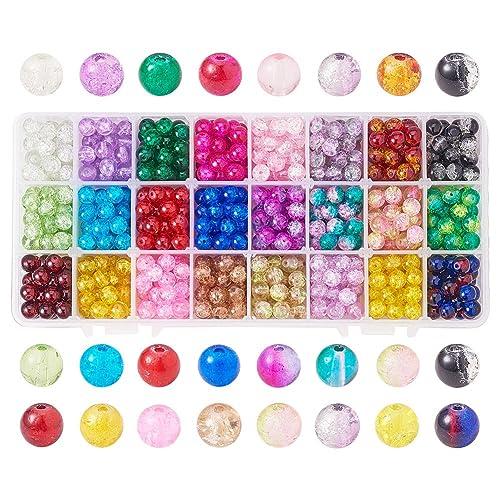 8mm Round Beads Bulk: Amazon com