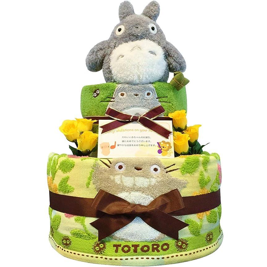 投獄グローブアルファベットおむつケーキ [ 男の子 : 女の子/となりのトトロ : ジブリ / 2段 ] パンパースM19枚 (1歳の誕生日プレゼントに大人気)3001 ダイパーケーキ ギフト ハーフバースデー にもおすすめ