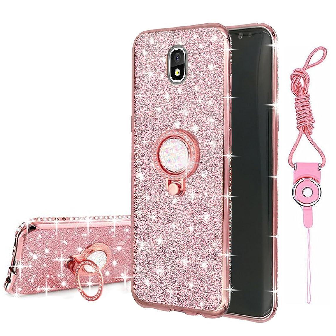 Galaxy J7 2018 Case,Galaxy J7 Aero/J7 Top/J7 Crown/J7 Star/J7 V 2nd Gen/J7 Aura/J7 Refine/J7 Eon Case, ZHFLY Bling Glitter Sparkle Diamond Silicone Clear Case Cover for Samsung Galaxy J7 2018,Rose
