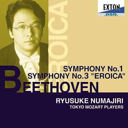 Beethoven: Symphony No. 1 & No. 3