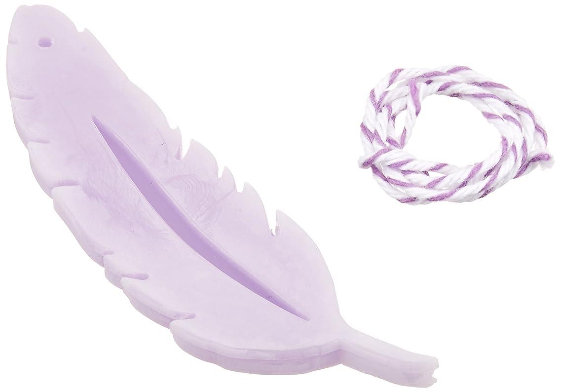祝うウィンク膨らみGRASSE TOKYO AROMATICWAXチャーム「羽」(PU) ラベンダー アロマティックワックス グラーストウキョウ