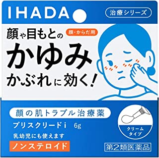 【第2類医薬品】イハダ プリスクリードi 6g ※セルフメディケーション税制対象商品